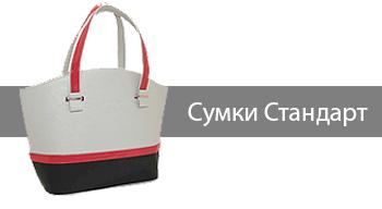 Жіночі сумки b0b5d84ce3826